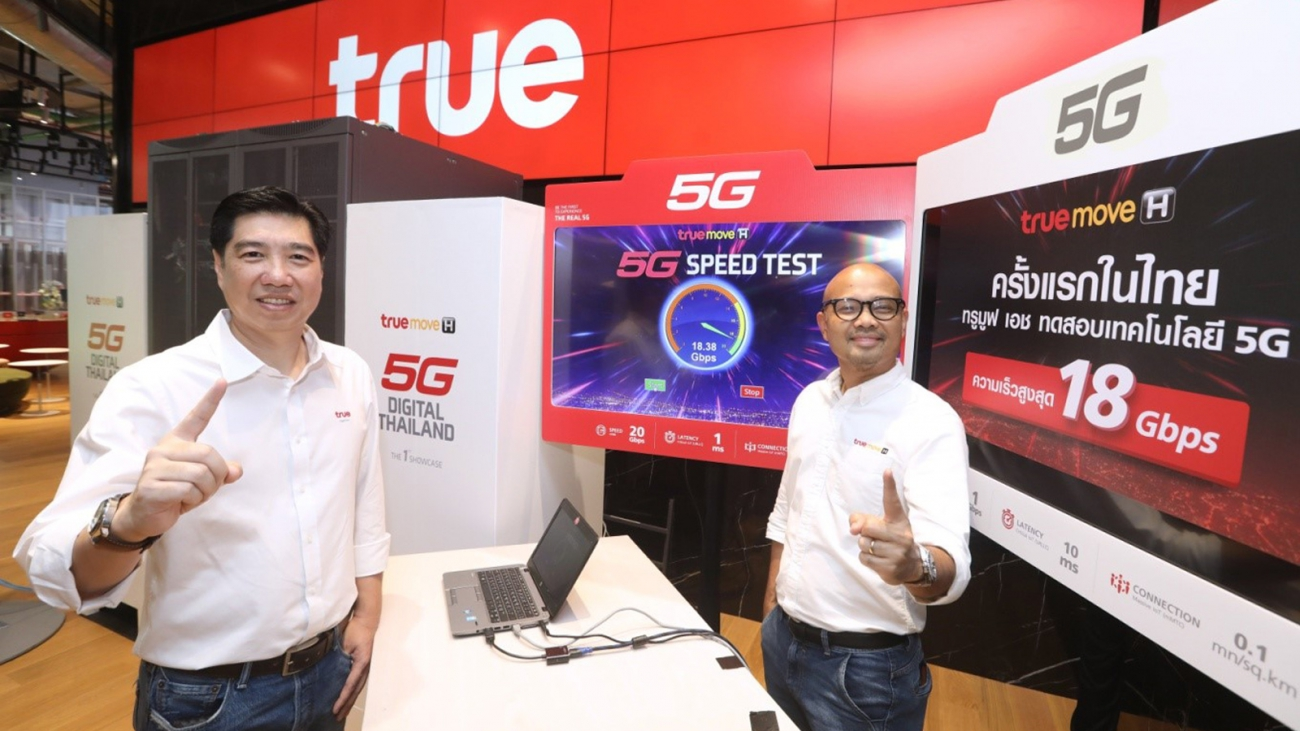 TrueMove-H-5G-Digital-Thailand-The-1st-Showcase_2-2
